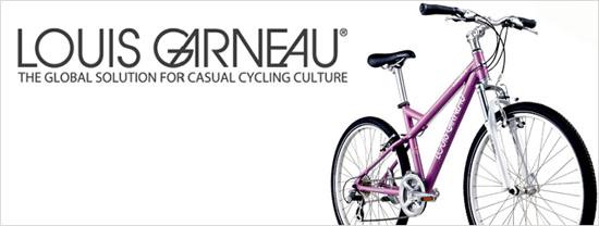 ... オシャレなファッション自転車